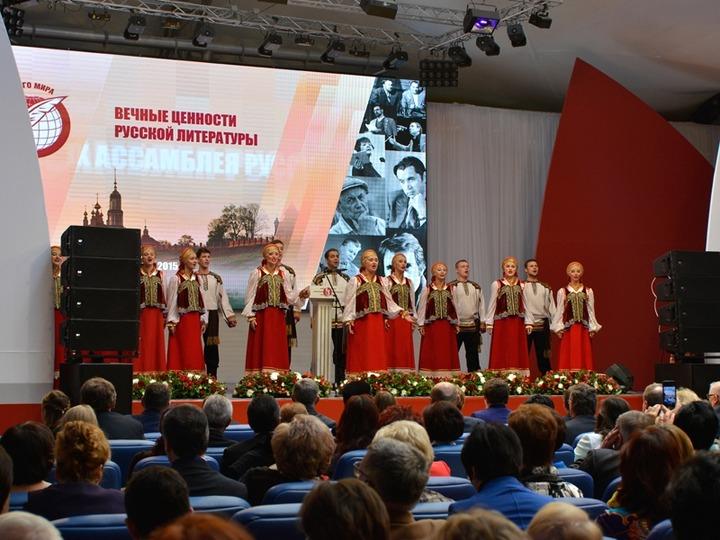 Ассамблея Русского мира пройдет в Москве