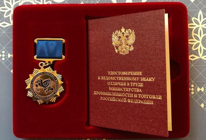 Первым почетным работником народных промыслов стала мастерица из Новгородской области