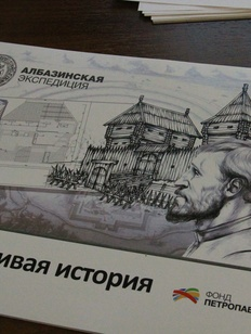Макет первого русского поселения на Амуре установят в Благовещенске