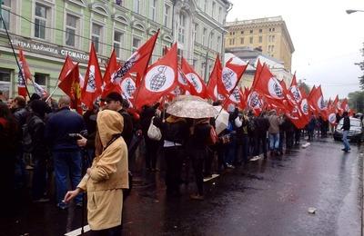 """Националисты приняли участие в шествии левых сил """"Антикапитализм"""""""