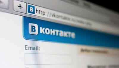 В Томской области будут судить выходца из Северного Кавказа за призывы убивать русских