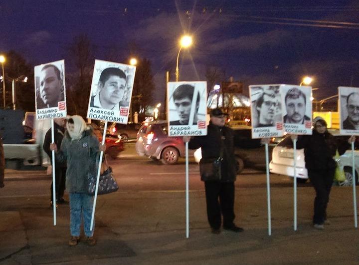 """На Манежной площади задержали 37 участников акции в поддержку фигурантов """"болотного дела"""""""