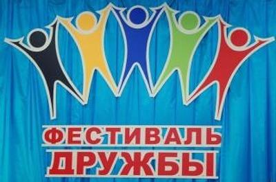 Диаспоры Мурманска блеснут талантами на фестивале дружбы