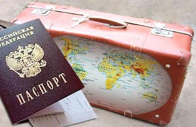 Украинцы переедут в Магаданскую область по программе переселения соотечественников