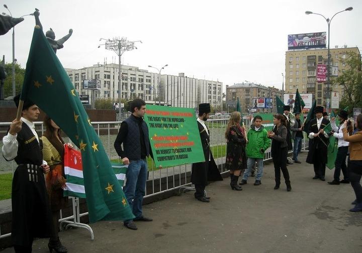 В России прошла серия акций в защиту сирийских черкесов