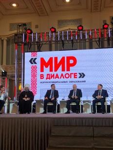 Об этномаркете и этномедиации поговорят на Форуме муниципальных образований в Ижевске