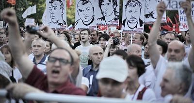 """Власти Москвы запретили шествие в поддержку фигурантов """"болотного дела"""""""
