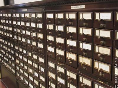 Генеалогический центр историко-родословных исследований создадут в Татарстане