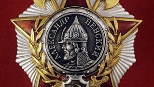 Путин наградил главу ФАДН орденом за трудовые успехи