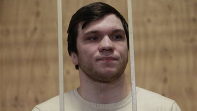 В Петербурге обжалован приговор осужденному за убийство фаната уроженцу Дагестана