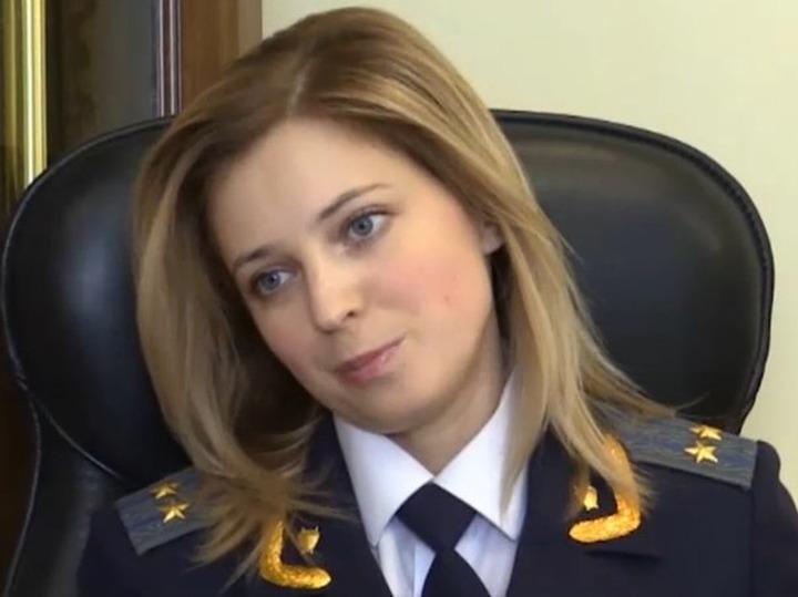 Прокурор Крыма пообещала усилить противодействие экстремизму
