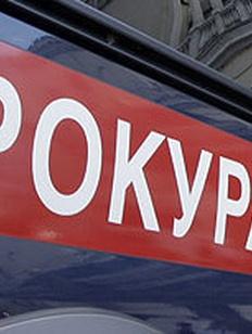 Прокуратура Ставрополья недовольна полицией плохо контролирующей выходцев с Северного Кавказа