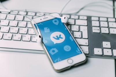 ВКонтакте переведут на хакасский язык