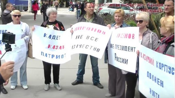 Оштрафованные крымские казаки готовы снова выйти на митинг
