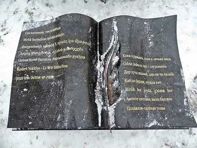 Памятный знак национального единства открыли во Владимире