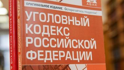 Комитет ГД рекомендовал принять во втором чтении закон об отчуждении территорий РФ