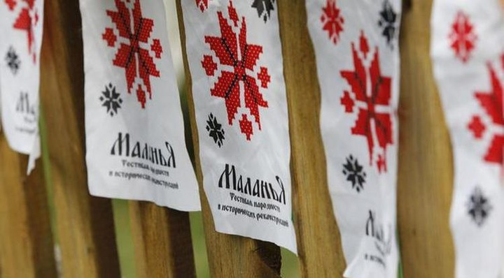 На фестивале народности в Белгородчине запустят змея и растопят баню