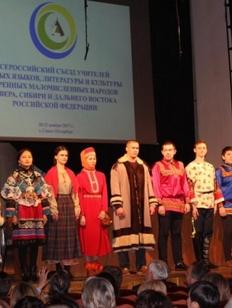 Съезд учителей родных языков КМНС пройдет осенью
