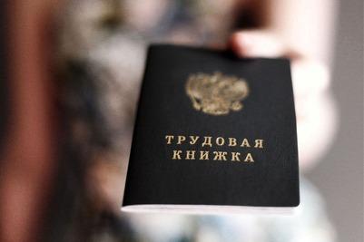 СМИ: Ямальская компания уволила часть сотрудников по национальному признаку