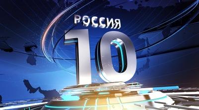 """Президент Татарстана назвал результаты конкурса """"Россия 10"""" необъективными"""
