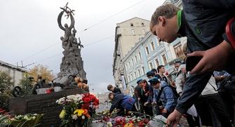В Москве почтут память жертв трагедии в Беслане