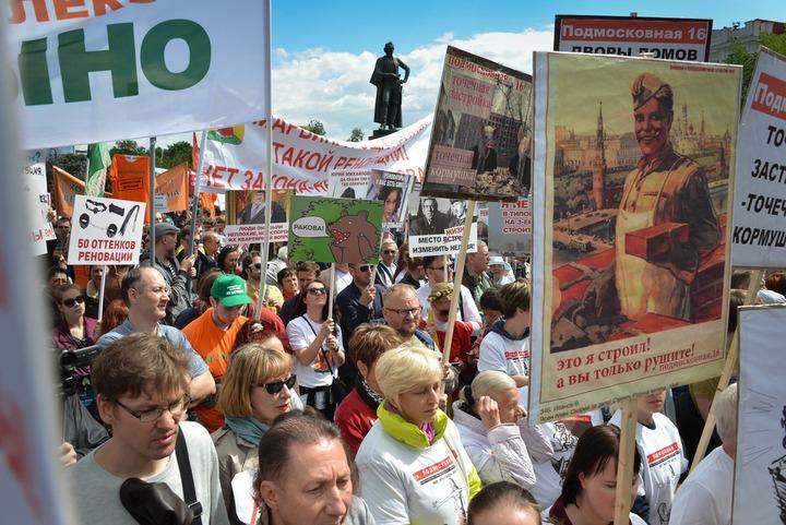 Националисты вышли на митинг против реновации в Москве