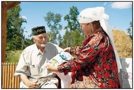 Татарский речевой этикет