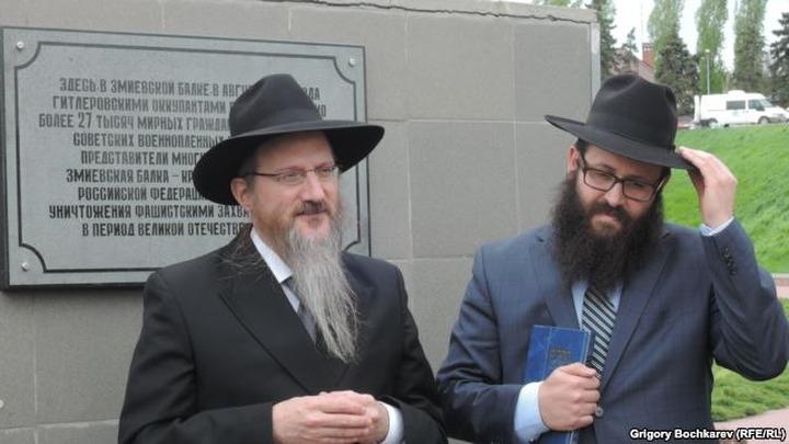 На месте массового уничтожения евреев в Ростове-на-Дону открыли обновленную доску