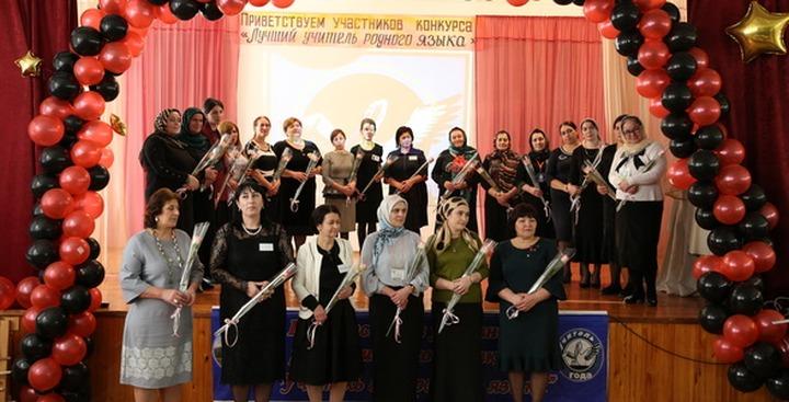 Лучшего учителя родного языка назвали в Дагестане