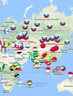 Пермские ученые составили атлас этнических автономий мира