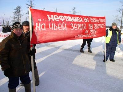 На Сахалине коренные народы отметят 10-летие протеста против нефтяников