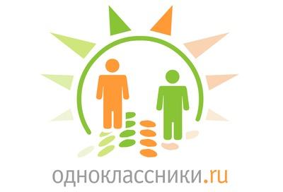 Жителя Северной-Осетии будут судить за ксенофобские высказывания в адрес соотечественников