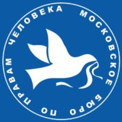 Более сотни людей пострадали от агрессивной ксенофобии за 2012 год
