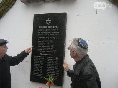 В Крыму зарегистрировали национально-культурную автономию евреев