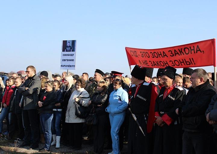 Казаки краснодарской станицы выступили против приговора участникам драки с кавказцами