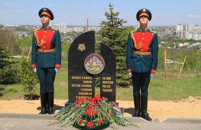 На Мамаевом кургане открыли памятник погибшим в Сталинградской битве осетинам