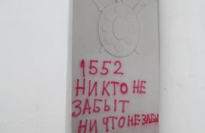 В Татарстане возобновлено расследование дела об осквернении храма