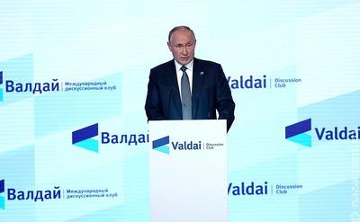 Путин высказался за упрощение получения российского гражданства для соотечественников