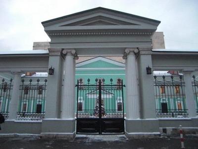 """В Московском доме национальностей отпразднуют """"Навруз"""""""