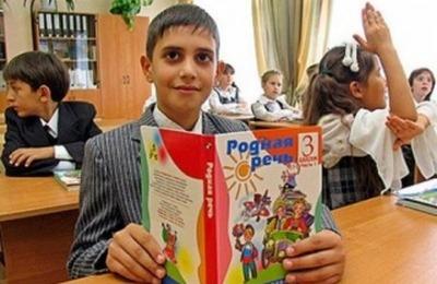 Общественная палата Москвы предложила учить толерантности с детского сада