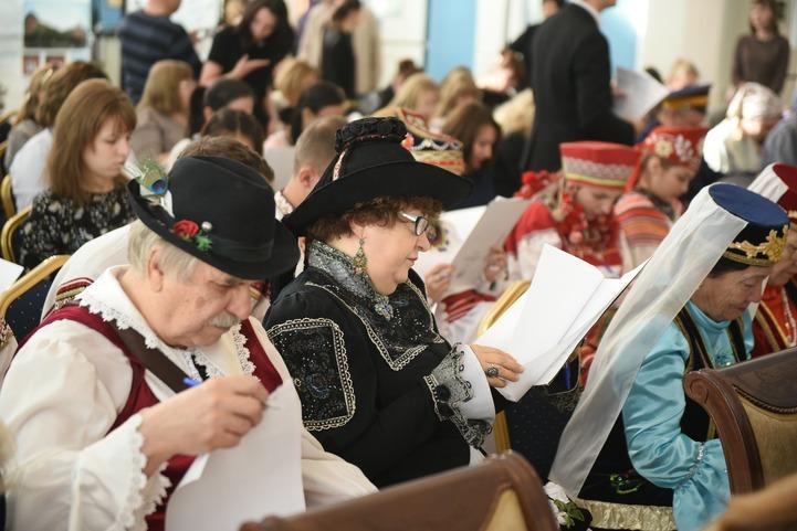 Жители России написали Большой этнографический диктант