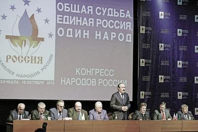 На Конгрессе народов России обсудят роль кино в укреплении российской нации