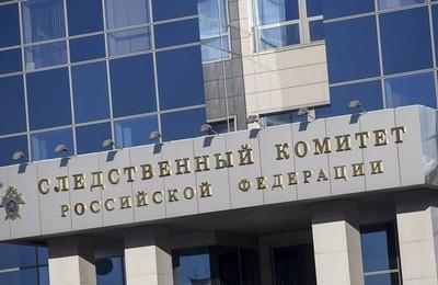 Следственный комитет возбудил уголовное дело о геноциде русского населения в Карелии во время войны