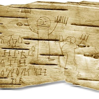 Берестяные грамоты с чертями и адресом нашли в Новгороде
