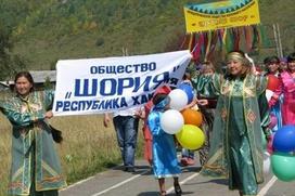 Шорским общинам Хакасии вручили национальные костюмы и инструменты