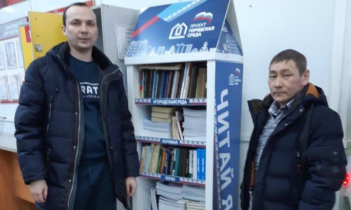 Книга в каждый чум: оленеводы Ямала обменялись изданиями для взрослых и детей