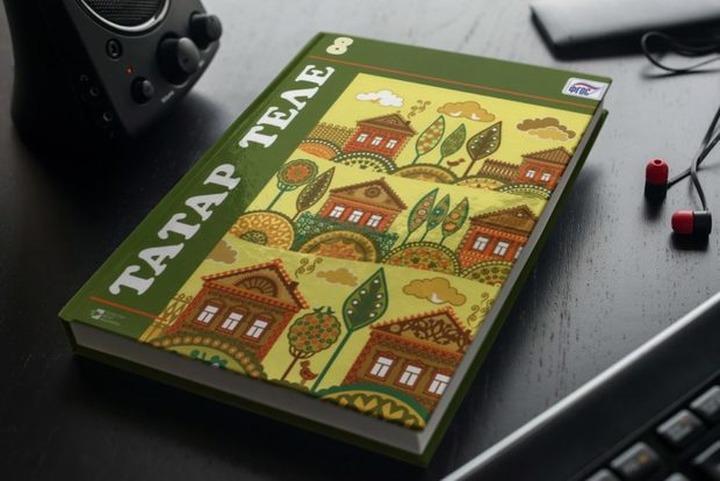 В Татарстане разработают новые учебники по татарскому языку и литературе