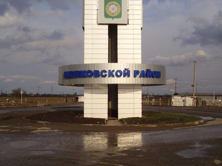 Ставропольские казаки призвали вернуть в состав региона два чеченских района
