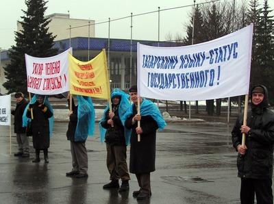 Татарские националисты проведут пикет в защиту родного языка
