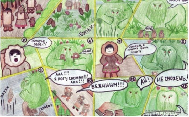 Лучшие детские комиксы на тему коренных народов выберут в Югре
